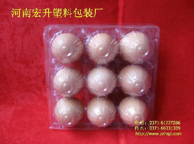9枚小号鸡蛋盒