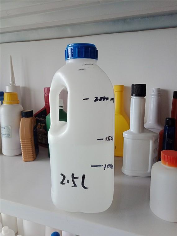 2.5升清洗剂壶