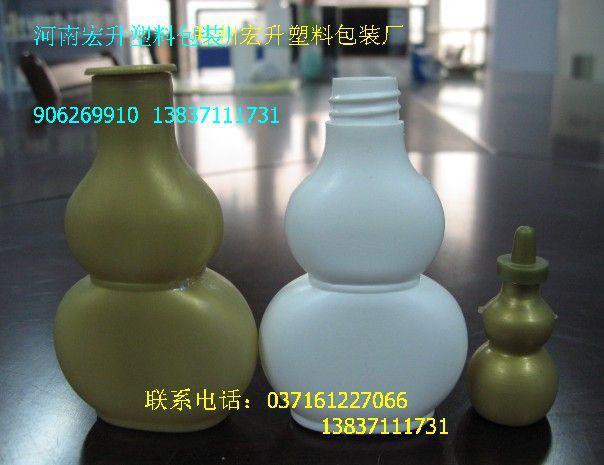 100克葫芦瓶