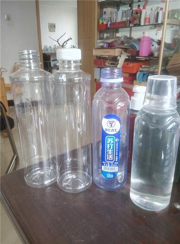 500毫升水瓶子