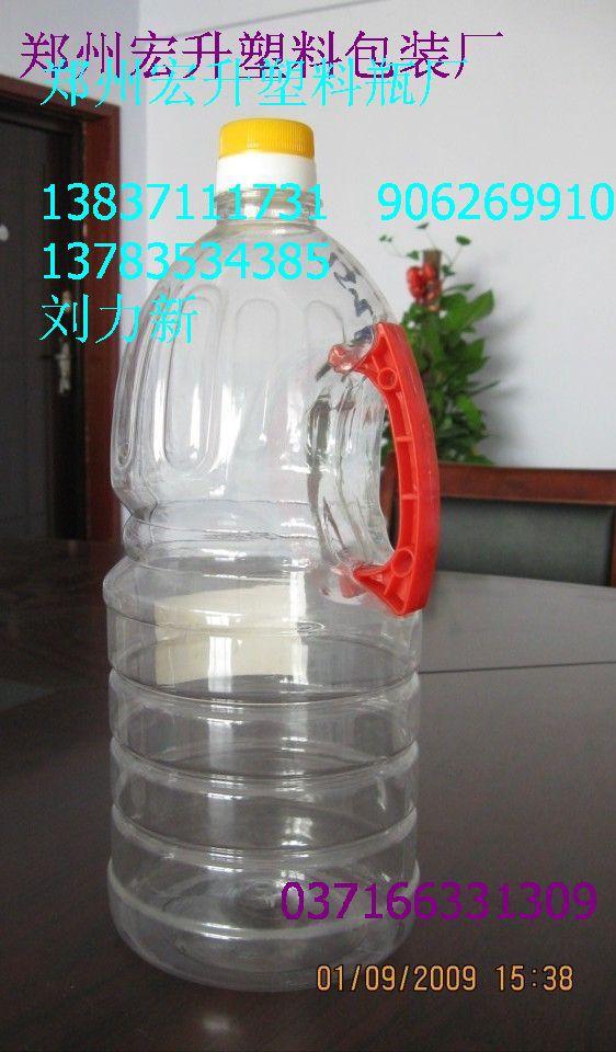 圆形2.5升油壶瓶