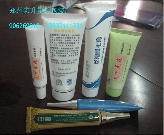 化妆品包装软管