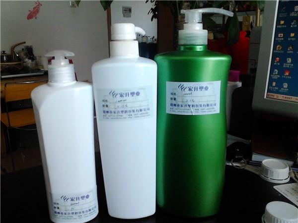 750毫升pet洗发水瓶