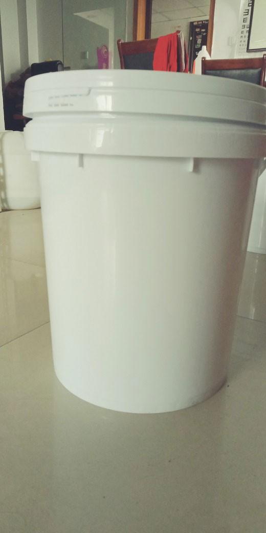 20升涂料桶