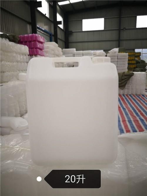 20升化工桶糖浆桶